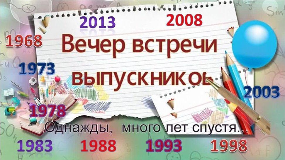 1516549942_risunok1